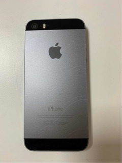 Celular iPhone 5s 32 Gb -usado-