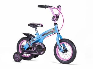 Bicicleta R12 Mercurio Cuty Para Niña