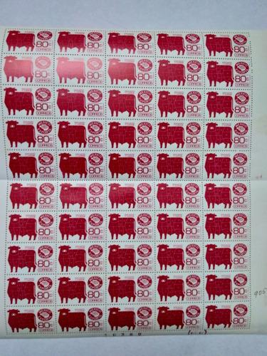 Imagen 1 de 4 de Hoja 50 Timbres Nuevos Ganado Y Carne Mexico Exporta 80 Ctvs