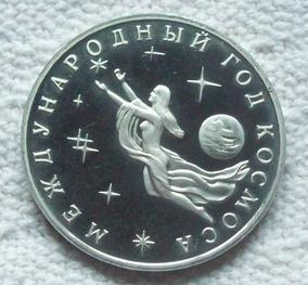 Moeda Da Rússia Comemorativa Ano Do Espaço - 1992