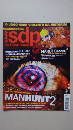 Revista Super Dica Playstation 47 Naruto Manhunt Terror W094
