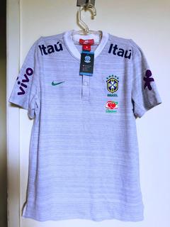 Seleção Brasileira Brasil, G, 2020 Exclusiva De Jogador Nike