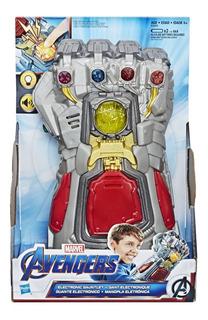 Guantelete Electronico De Iron Man Avengers Endgame Basico