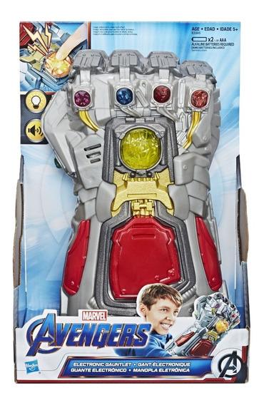 Guantalete Electronico De Iron Man Avengers Endgame Basico