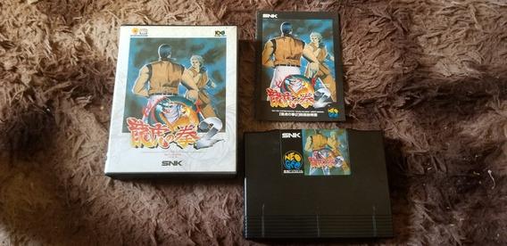 Art Of Fighter 2 Original Japonês Completo. Neo Geo Aes.