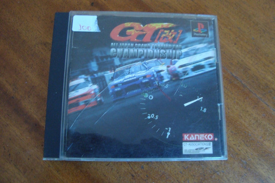 Ps1 / Jogo All Japan Grand Touring Car Championship