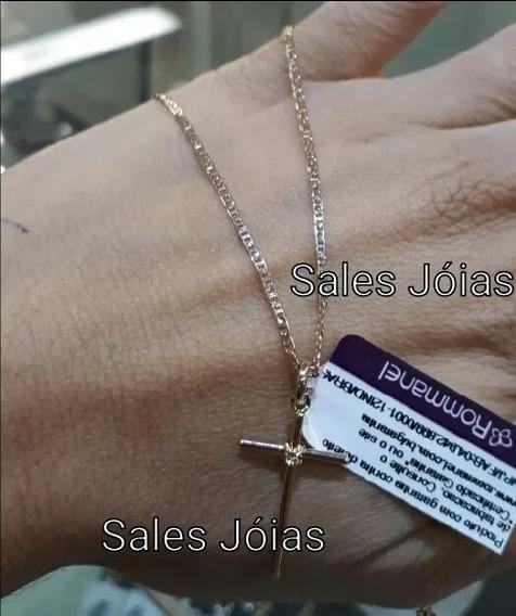 Cordão Rommanel Masculino + Pingente Cruz 531659 540180