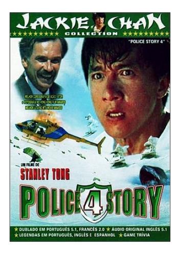 Police Story 4 / Jackie Chan / Dublado / Dvd512 | Mercado Livre