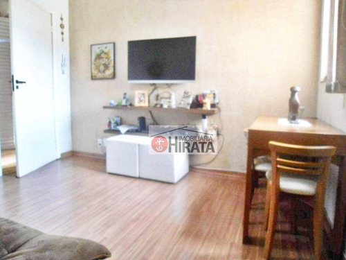 Apartamento Com 2 Dormitórios À Venda, 48 M² Por R$ 220.000 - Jardim Bela Vista - Campinas/sp - Ap2134
