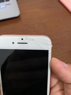 Celular iPhone 7