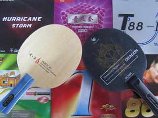 Raquete De Tênis De Mesa ,montada Por Você