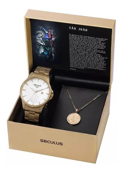 Relógio Seculus Kit São João 35015gpskda1k1