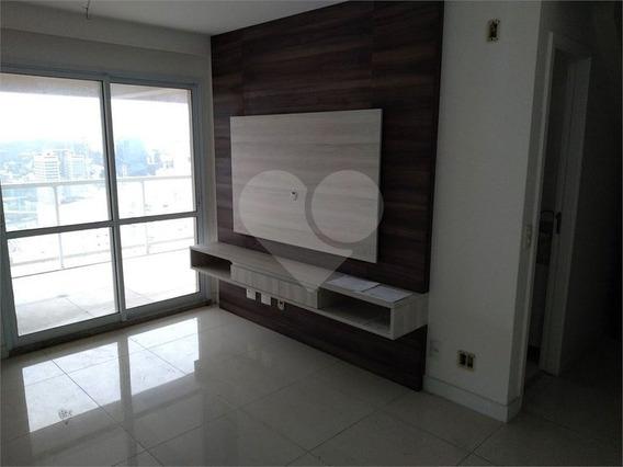 Apartamento Cobertura No Brooklin - 375-im351730