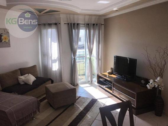 Apartamento Com 3 Dormitórios À Venda, 116 M² Por R$ 530.000 - Residencial Manhattan - Paulínia/sp - Ap0100