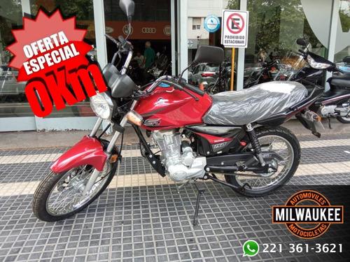Motomel S2 150cc / 0 Km / Milwaukee La Plata