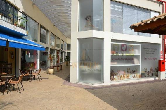 Loja Shopping Boulevard Patio Paineiras - Lo0007
