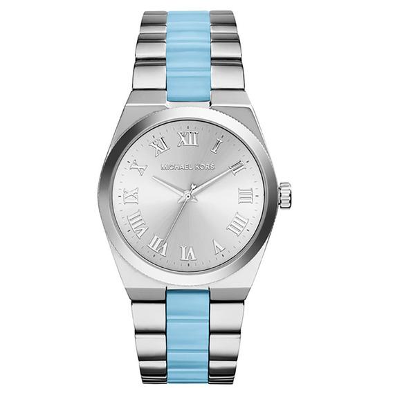 Relógio Michael Kors Feminino Mk61501kn