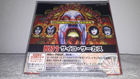 Kiss - Psycho Circus 1st Issue Limited Deluxe Edition Japan