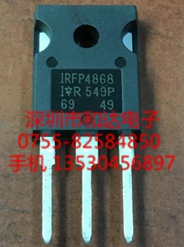 Irfp4868pbf Irfp4868 Fp4868 4868 To-247 300 V 70a