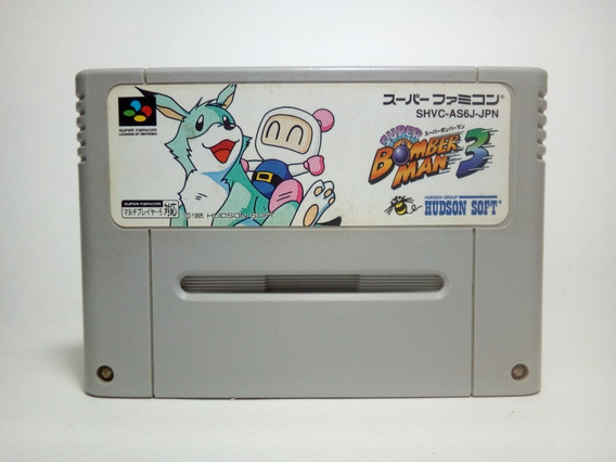 B313 Super Bomberman 3