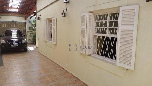Casa 212m², 4 Dormitorios,  4 Vagas - Cidade Monções - Ca1716