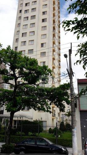 Apartamento Com 2 Dormitórios À Venda, 53 M² Por R$ 440.000 - Vila Dom Pedro I - São Paulo/sp - Ap0680