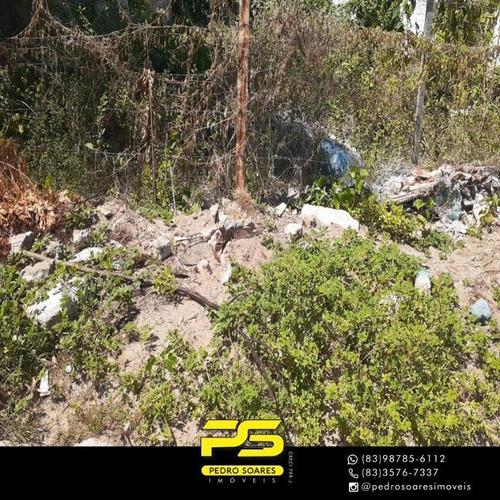 (oportunidade)  Terreno À Venda, 300 M² Por R$ 300.000 - Portal Do Poço - Cabedelo/pb - Te0267