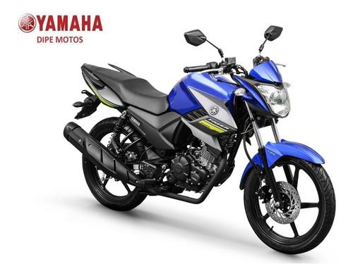 Yamaha Fz25 Fazer Abs 2021  - Dipe Motos