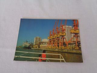 Cartão Postal - Cais Do Porto Guaiba - Porto Alegre - Rs
