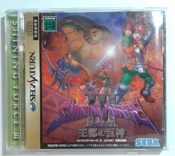 Shining Force Iii Scenario 2 Sega Saturn - Games no Mercado