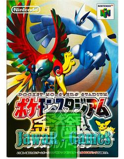 Pokemon Stadium Gold & Silver Japones Nuevo N64 Nintendo 64