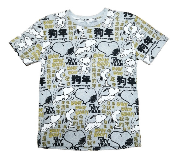 Aurimoda Playera Oficial Snoopy year Of The Dog