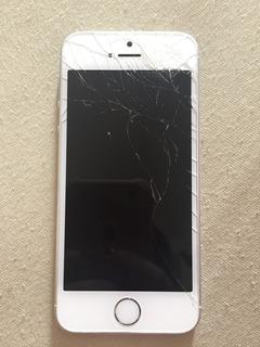 Tela Display iPhone 7 Plus Trincada Original Apple