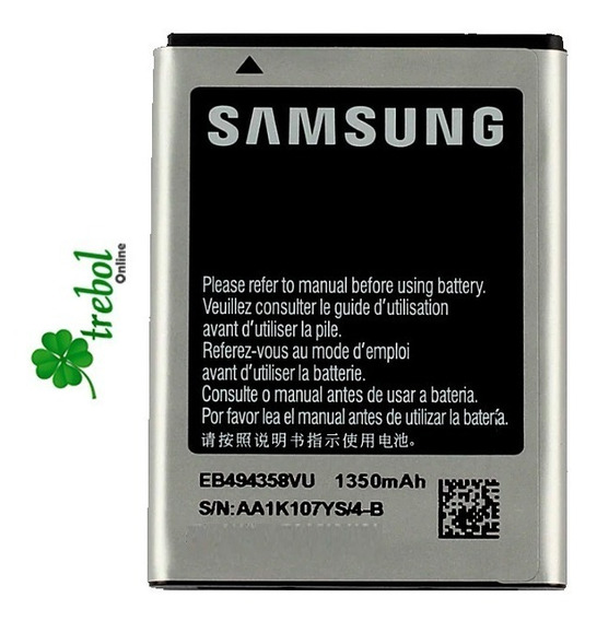 Bateria Samsung S5830 Ace 6802 6010 1350mah 30 Dia Garantia