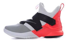 Tenis Nike Lebron James Soldier Xii Basquet 100% Nuevo