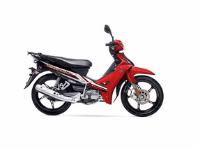 Yamaha T110 New Crypton Full Año 2018 0km