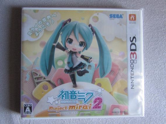 Hatsune Miku: Project Mirai 2 - Lacrado!