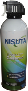 Aire Comprimido 450g Pc Limpieza Soplador Gaseoso