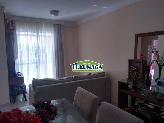 Apartamento Com 2 Dormitórios Para Alugar, 52 M² Por R$ 1.200,00/mês - Vila Galvão - Guarulhos/sp - Ap2475