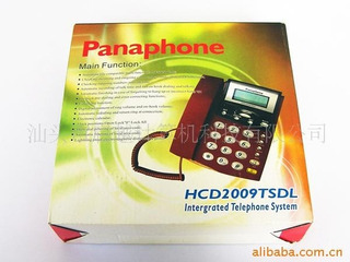 Telefone Panaphone Hcd 1009tsdl