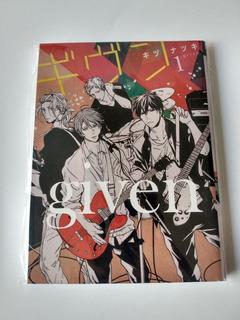 Manga Yaoi Given En Español