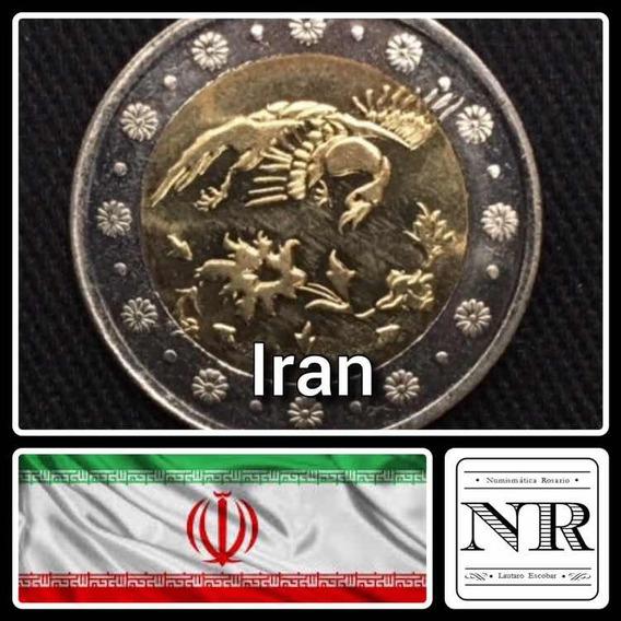 Iran - 500 Rials - Año 2006 - Bimetálica - Km #1269