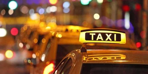 Autonomia Táxi - Transferência