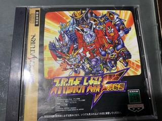 Super Robot Wars Sega Saturn Jp