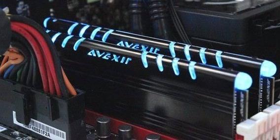 Memória Avexir 16gb (2x8gb) Ddr4 2400mhz Led Azul