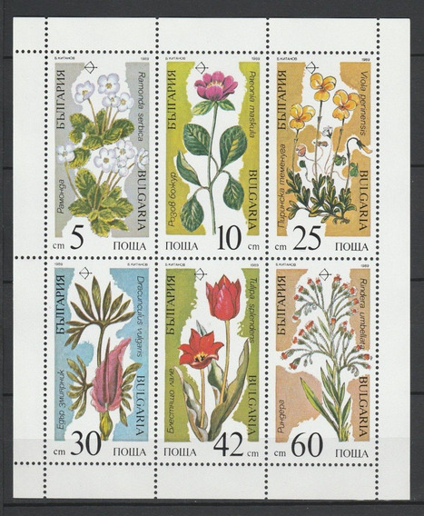 Bulgaria 1989 Flores Serie Completa Mint En Hb