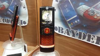 Motorola Rokr Z6 Negro Telcel
