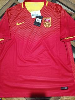 Jersey Selección China