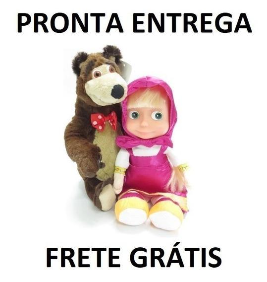 Masha E O Urso Pelucia Musical Boneca Desenhos Filmes Marsha