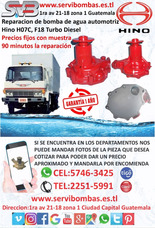 Bomba De Agua Automotriz Hino Ff H07c Turbo Diesel
